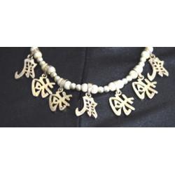 Necklace symbols